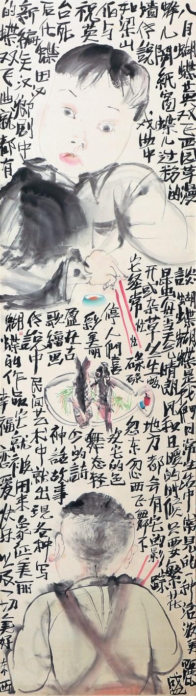Li Jin (b. 1958)