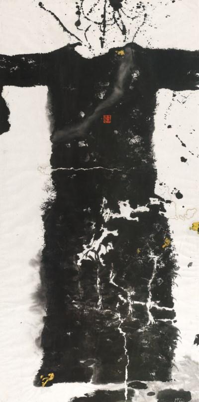 Wang Tiande (b.1960)