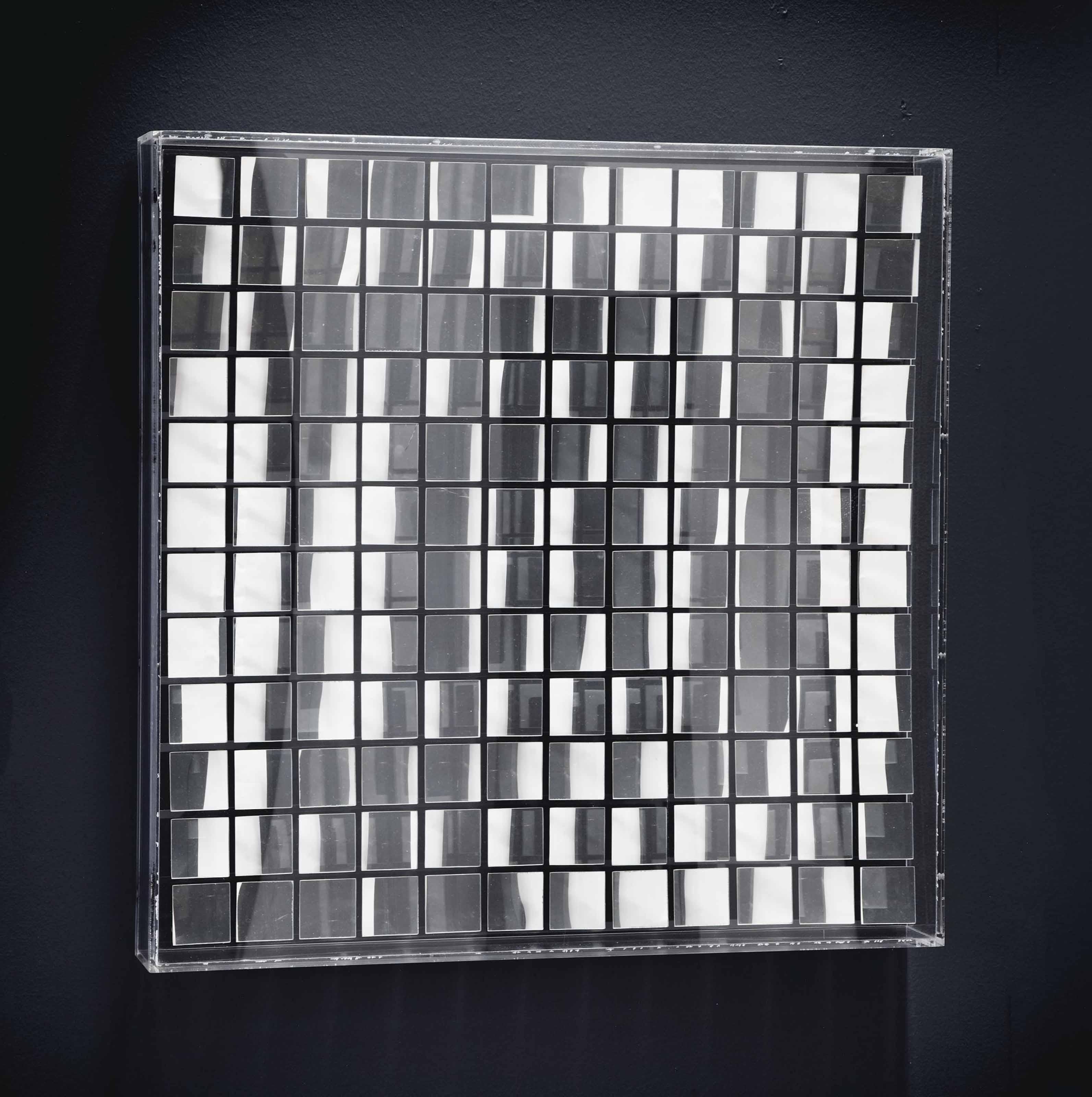 Quadrat im Quadrat (Hohlspiegelobjekt)