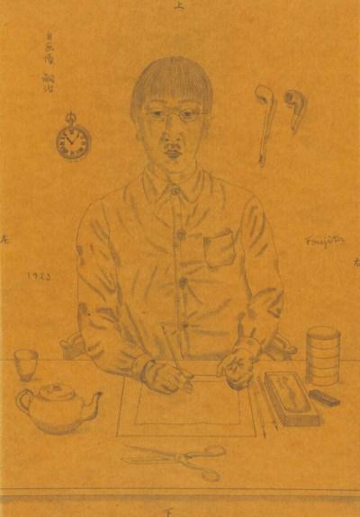 Léonard Tsuguharu Foujita (188