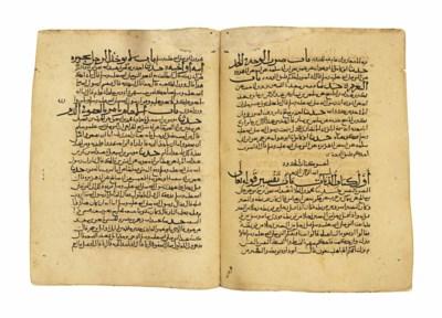 ABU DAWUD SULEYMAN BIN AL-ASH'