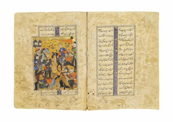 'ABDULLAH HATIFI (D. AH 858/14