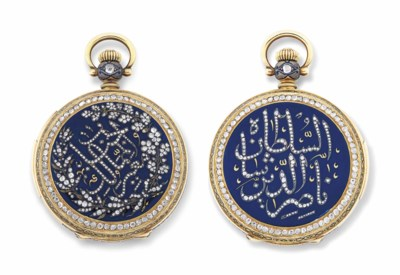 A GOLD, DIAMOND-SET AND ENAMEL