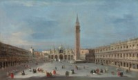 Piazza San Marco, Venice, with the Basilica and the Campanile
