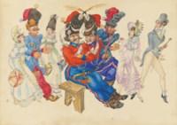 Design for 'Les Cosaques de Platov à Paris': Les cosaques assis