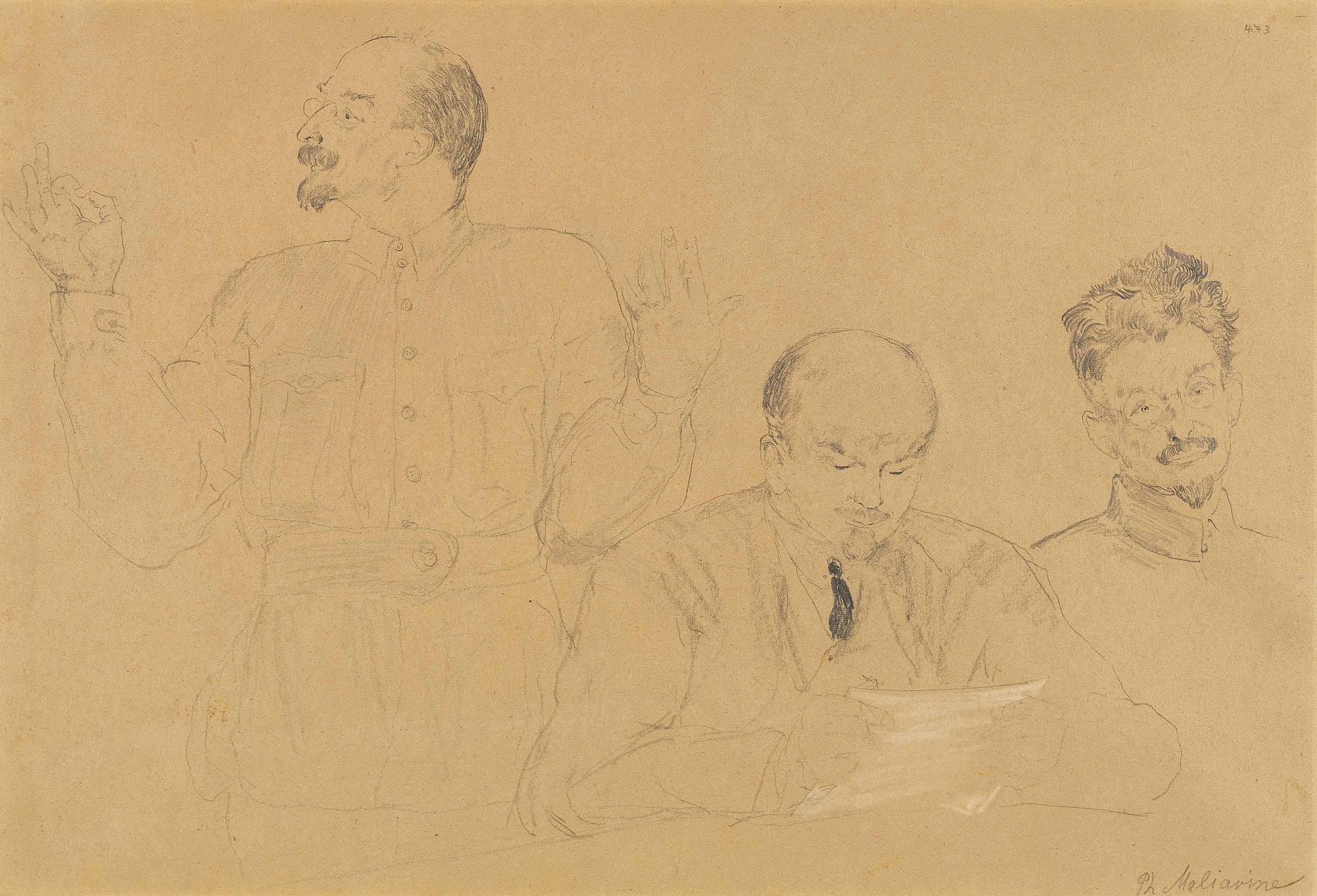 Anatoly Lunacharsky (1875-1933), Vladimir Lenin (1870-1924) and Leon Trotsky (1879-1940)