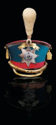 A JUNIOR OFFICER'S KHIVER OF T