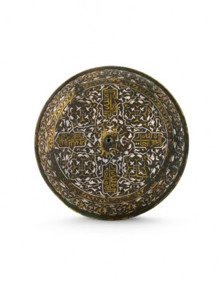 A SILVER AND GOLD-INLAID BRONZ