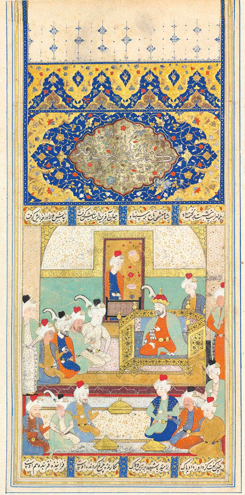 Art of the Islamic and Indian Worlds | Christie's