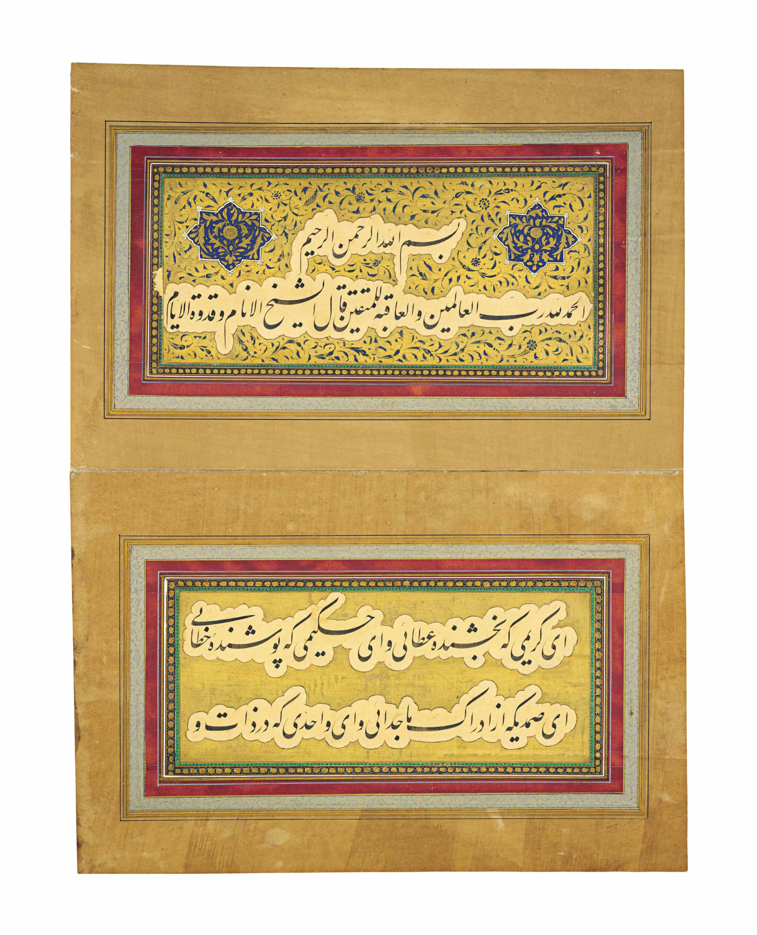 ABU ISMA'IL 'ABDULLAH AL-ANSAR