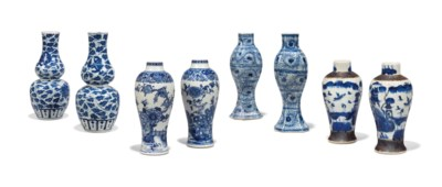 FOUR PAIRS OF CHINESE BLUE AND
