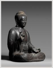 A Wood Figure of Seated Amida