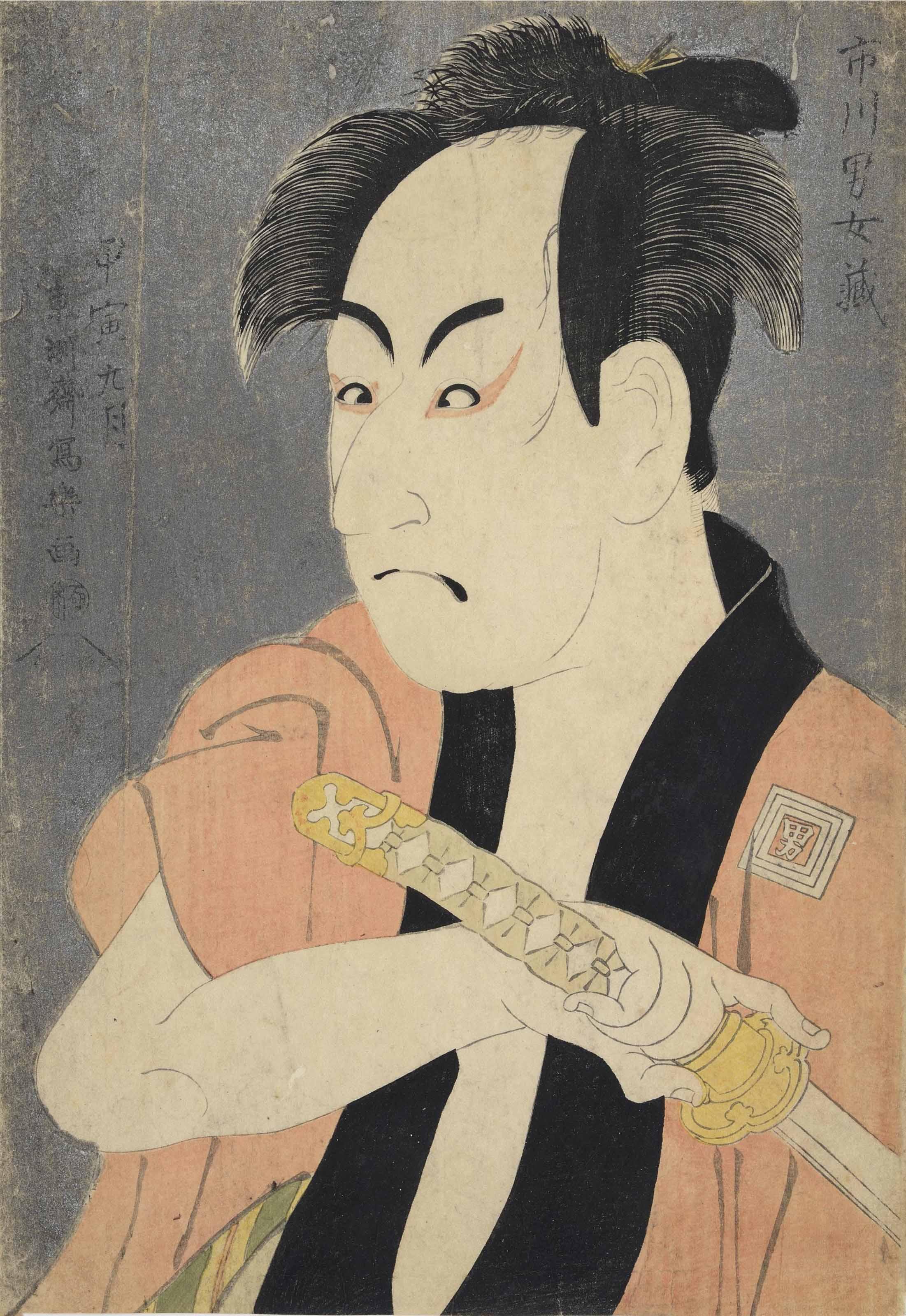 Toshusai Sharaku (active circa 1794-95)