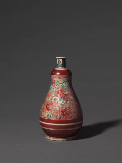 A Ko-Imari Bottle Vase