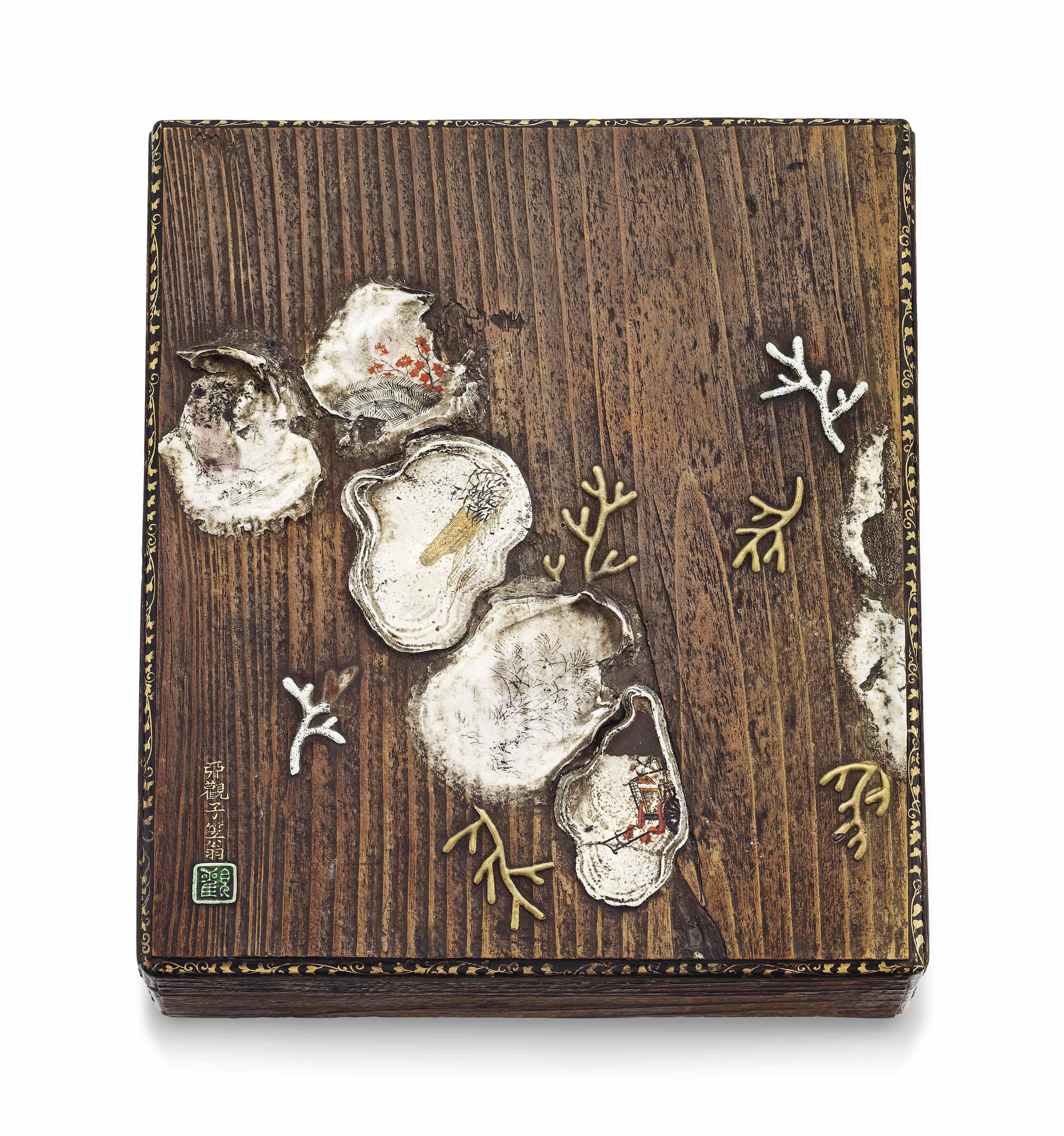 A Lacquer Suzuribako [Writing Box]