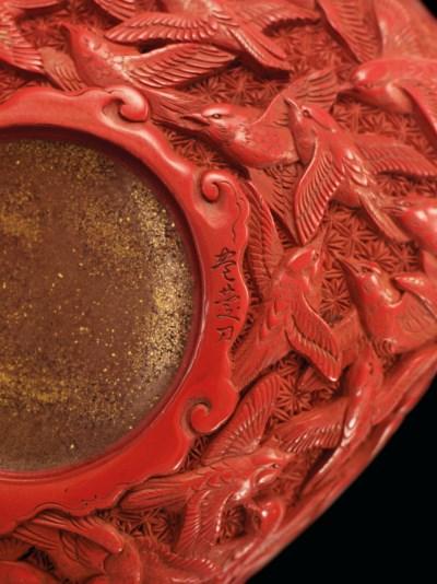 A Fine Tsuishu [Carved Red Lac