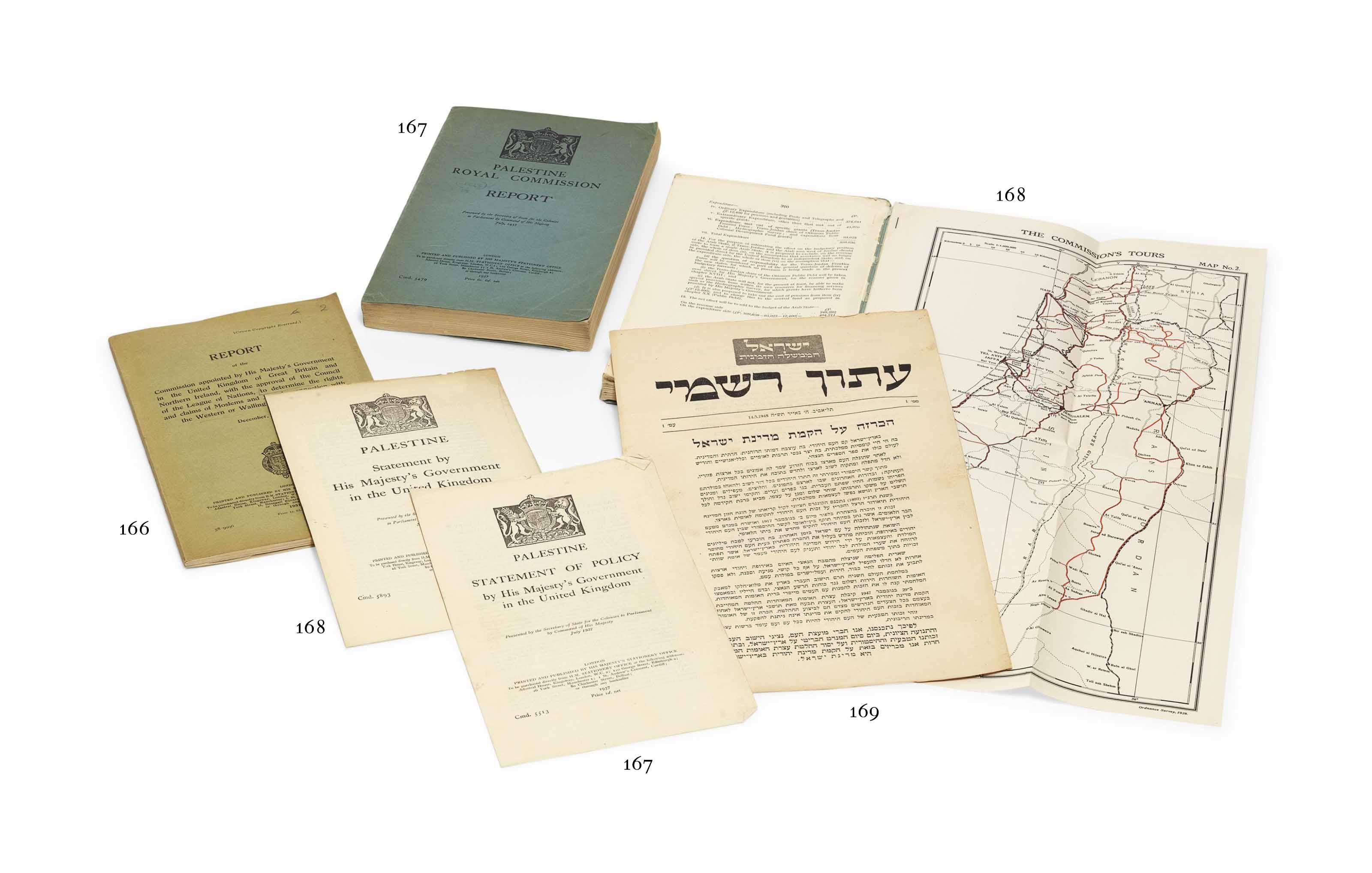 ISRAEL -- DECLARATION OF THE I