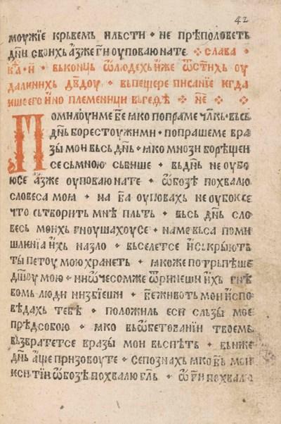 PSALTER, in Church Slavonic --