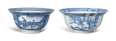 TWO BLUE AND WHITE DEEP BOWLS