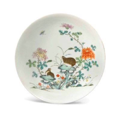 A SMALL FAMILLE ROSE ENAMELLED