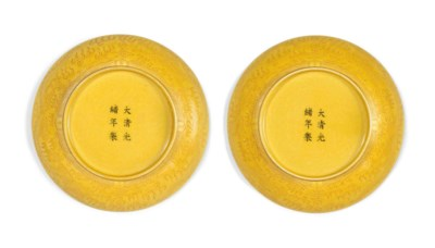 A PAIR OF YELLOW-GLAZED 'DRAGO