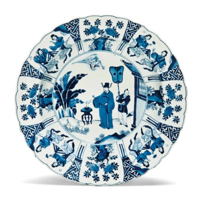 A BLUE AND WHITE FIGURAL DISH