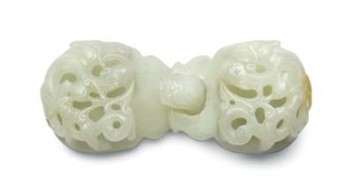A WHITE JADE BELT BUCKLE