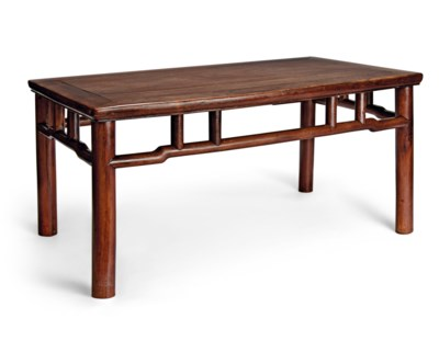 A HUANGHUALI LOW TABLE
