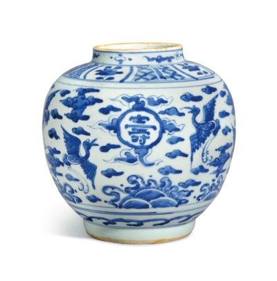 A BLUE AND WHITE 'CRANES' VASE