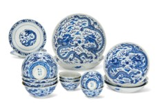 SIXTEEN BLUE AND WHITE 'DRAGON