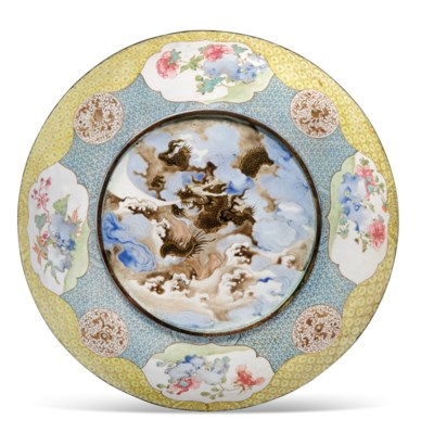 A LARGE PAINTED ENAMEL 'BUTTER