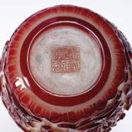 A RED OVERLAY 'SNOWFLAKE' GLAS