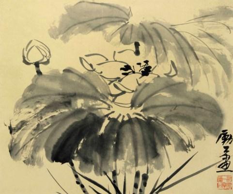LI KUCHAN (1898-1984)