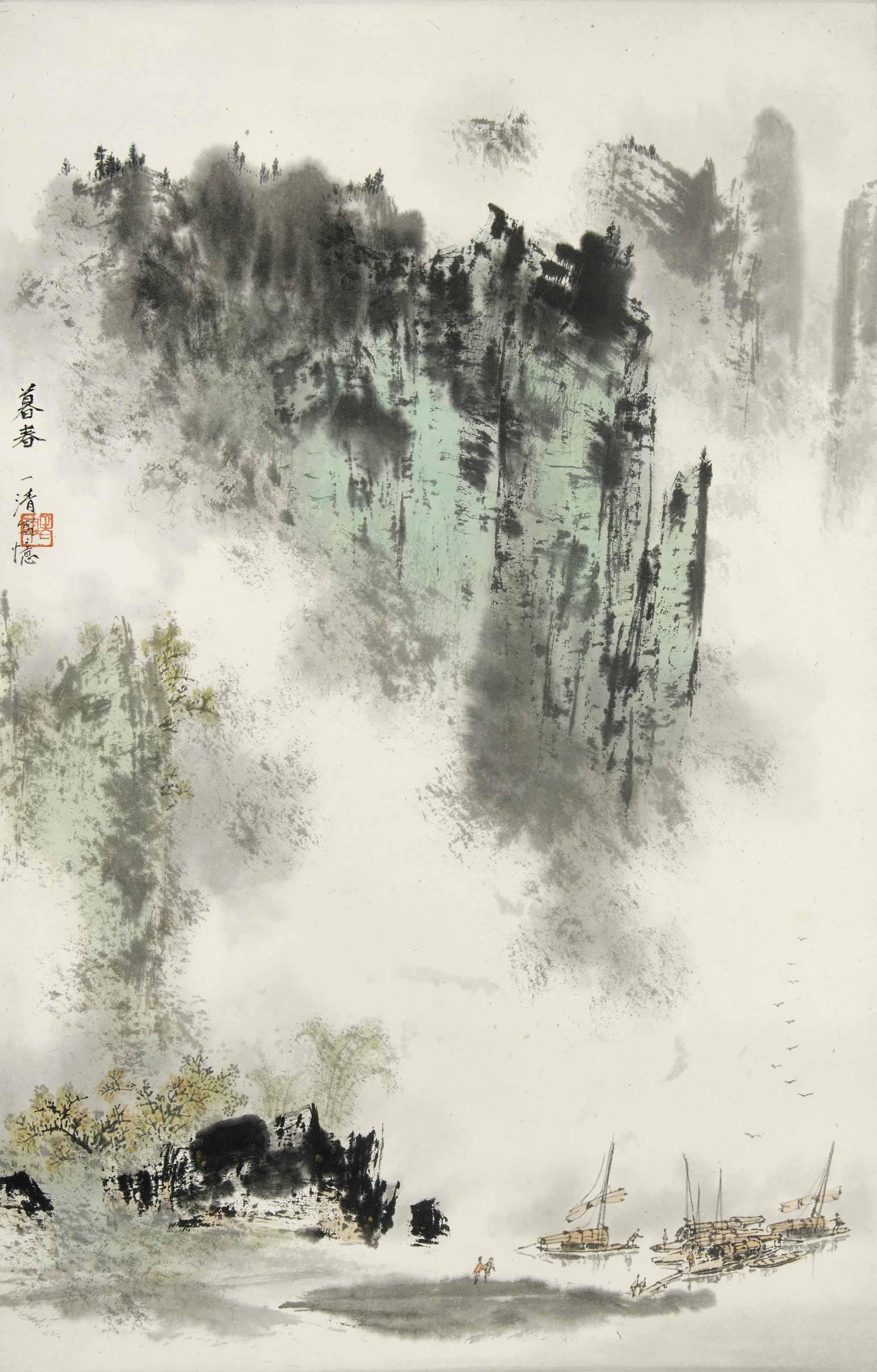 TAO YIQING (1914-1986)