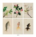AN ALBUM OF SEVENTY WATERCOLOU