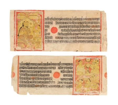 TWO FOLIOS OF FROM A KALAKACAR