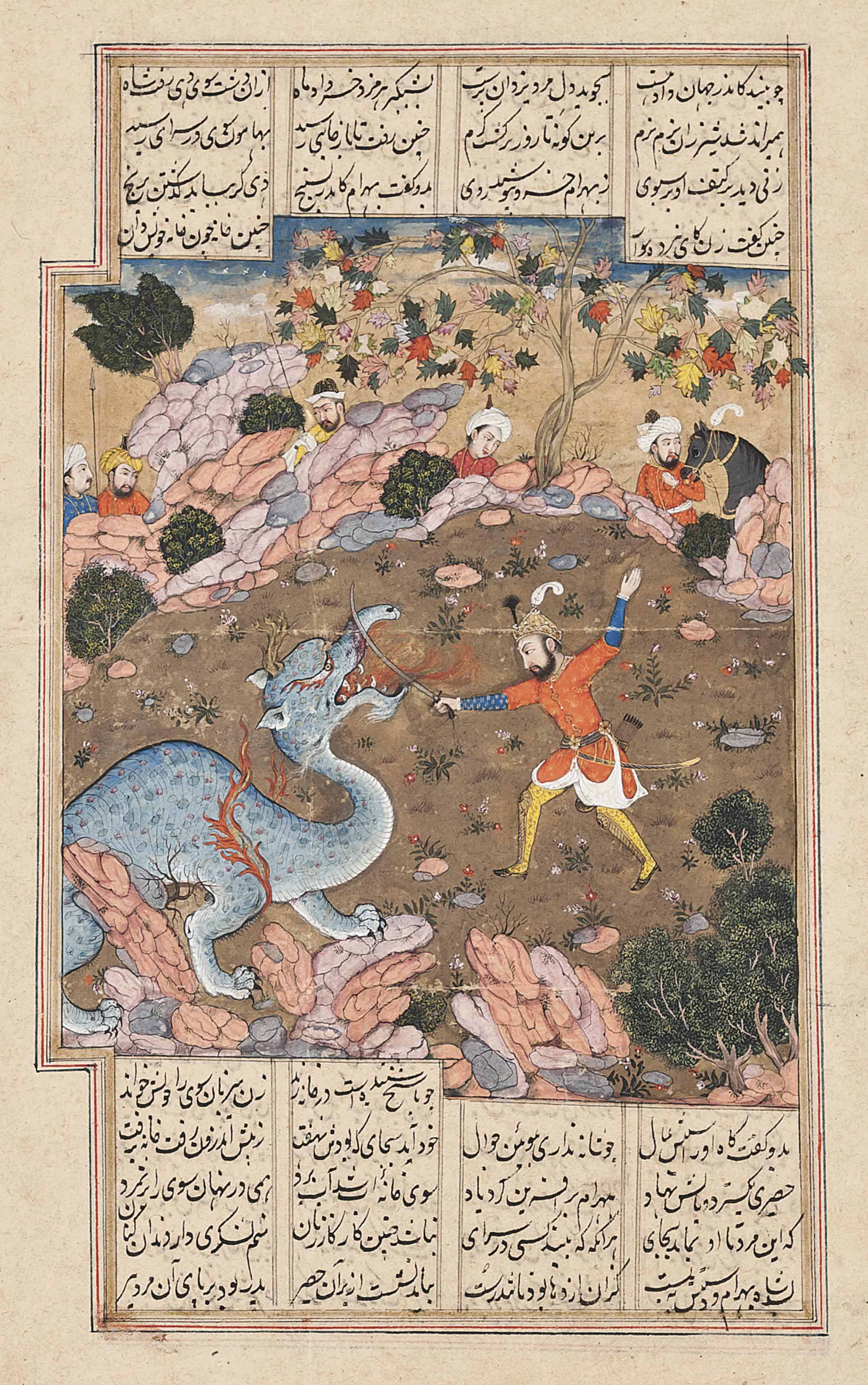 AN ILLUSTRATED FOLIO FROM A SHAHNAMA : A HERO SLAYS A DRAGON