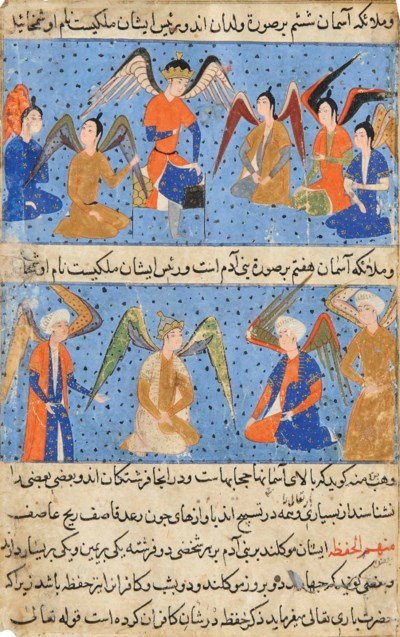 A SAFAVID ILLUSTRATED FOLIO: A