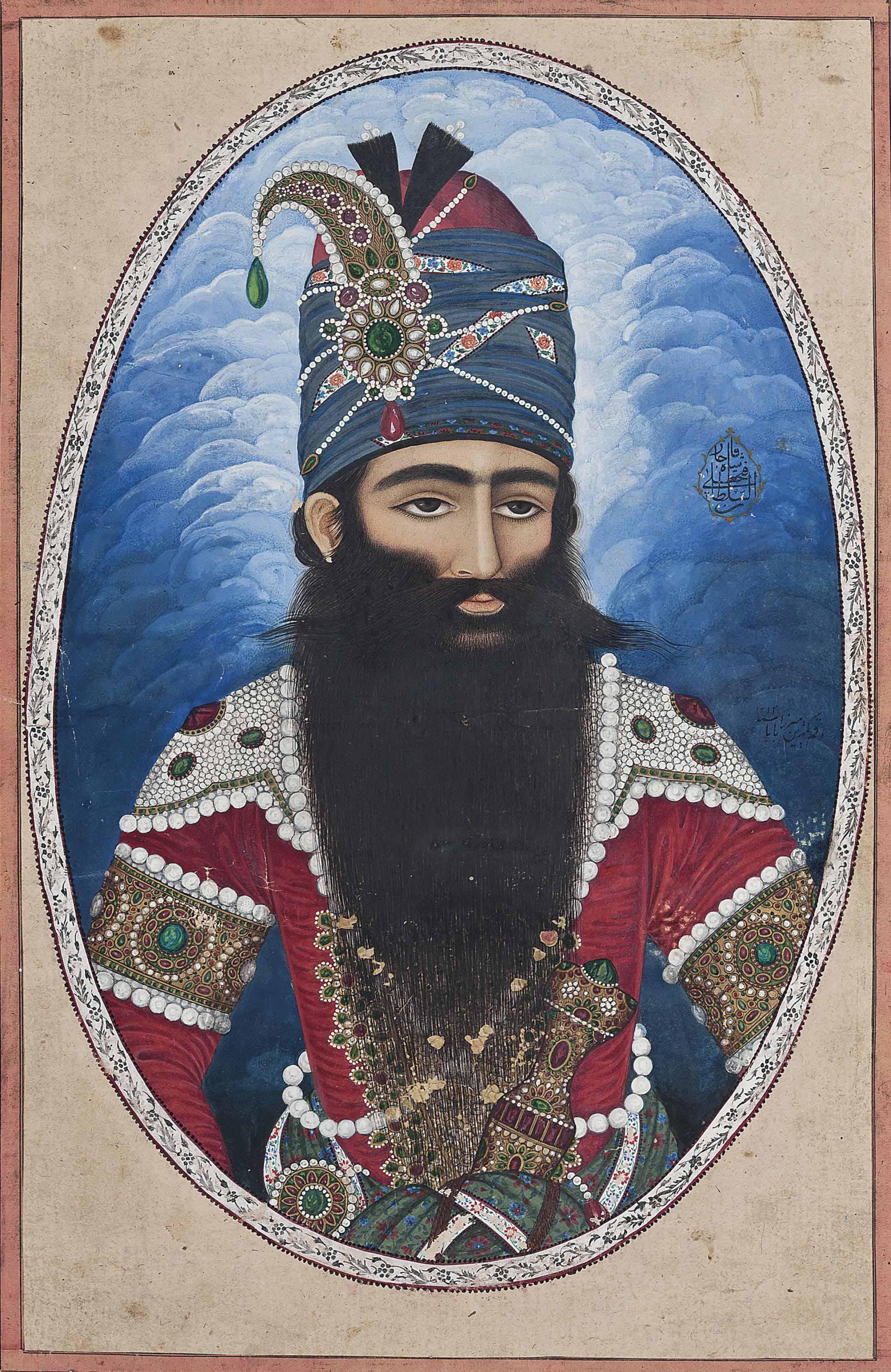 A PORTRAIT OF FATH'ALI SHAH