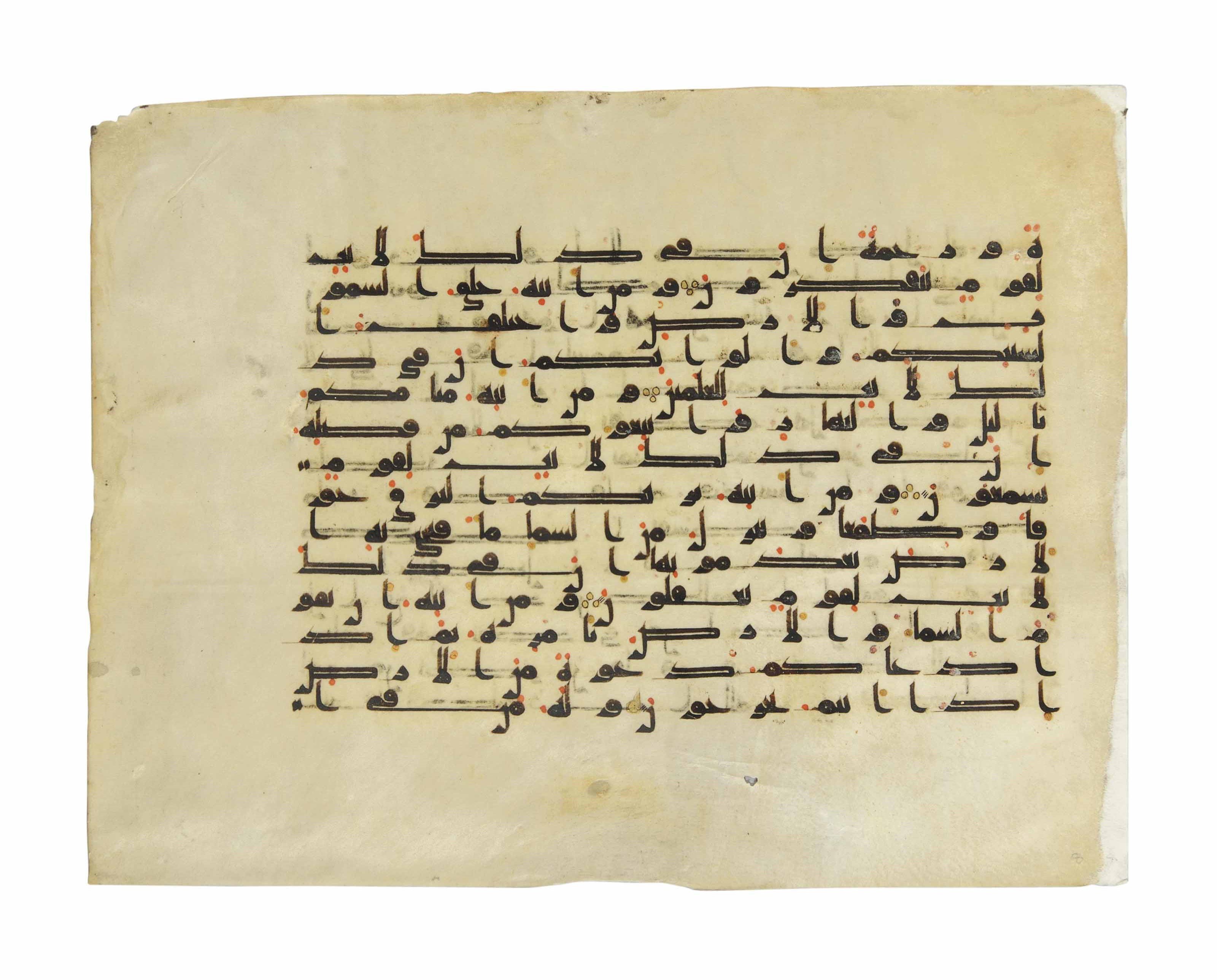 A KUFIC QUR'AN FOLIO
