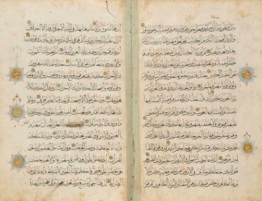 A SECTION FROM A LARGE QUR'AN