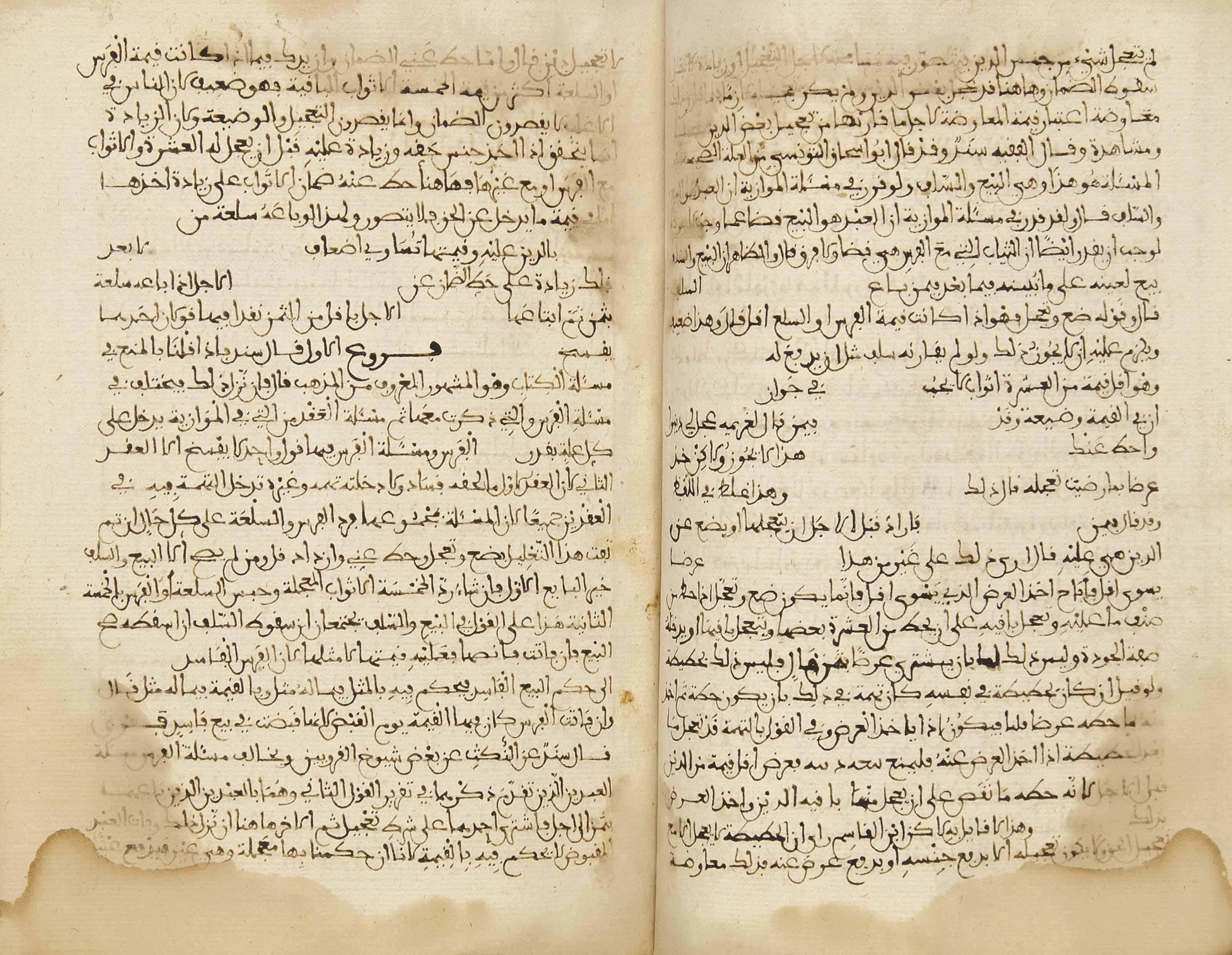 ABU 'ABDULLAH AL-MALIK BIN ANA