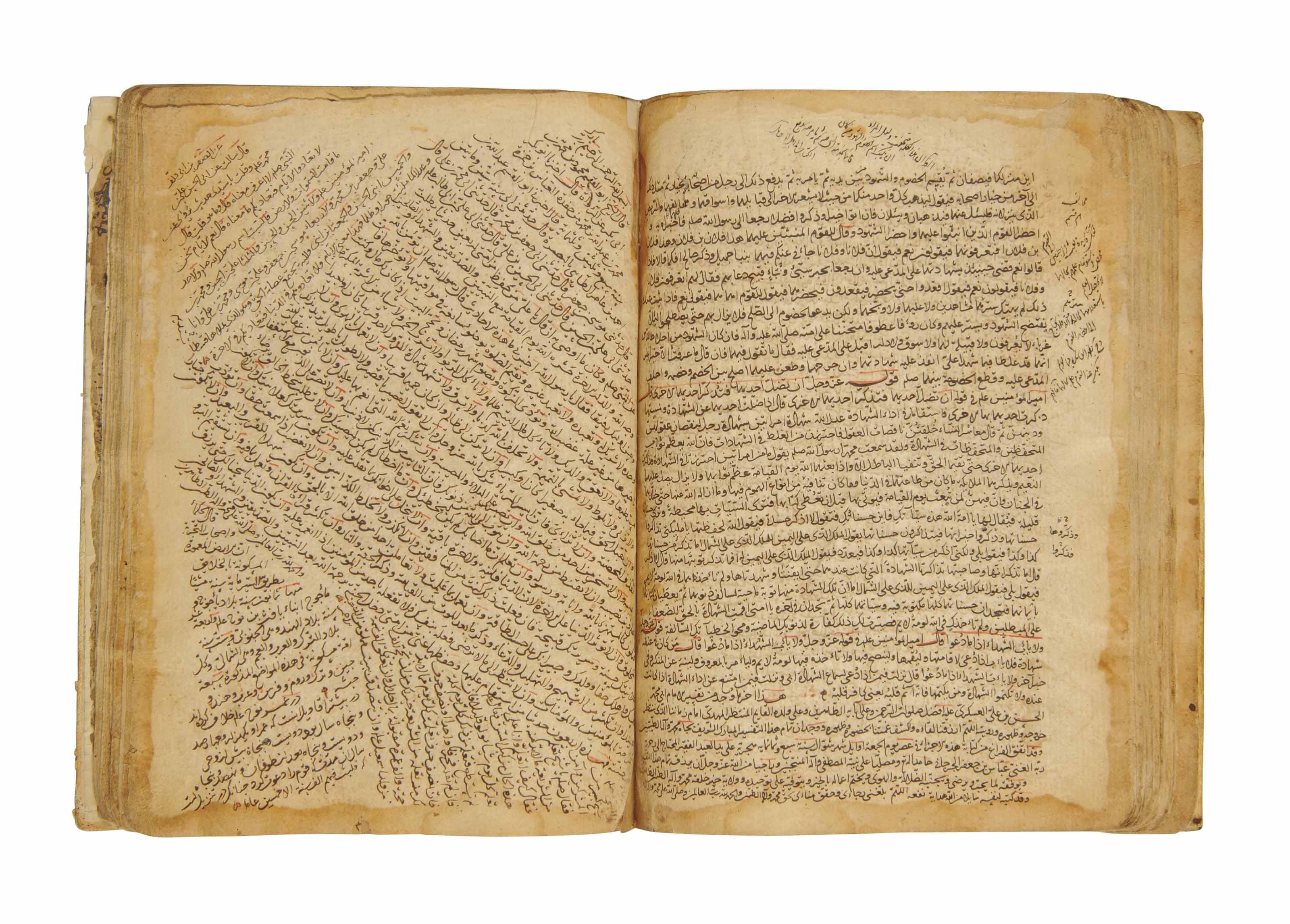 AL-IMAM MUHAMMAD AL-HASSAN BIN