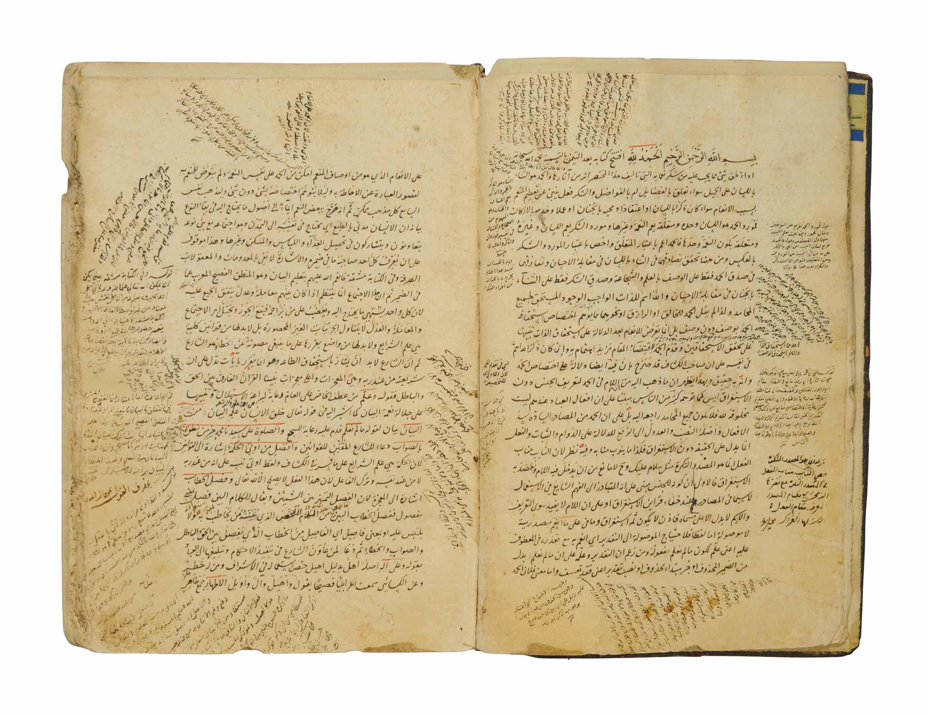 SHARH KITAB TALKHIS AL-MIFTAH
