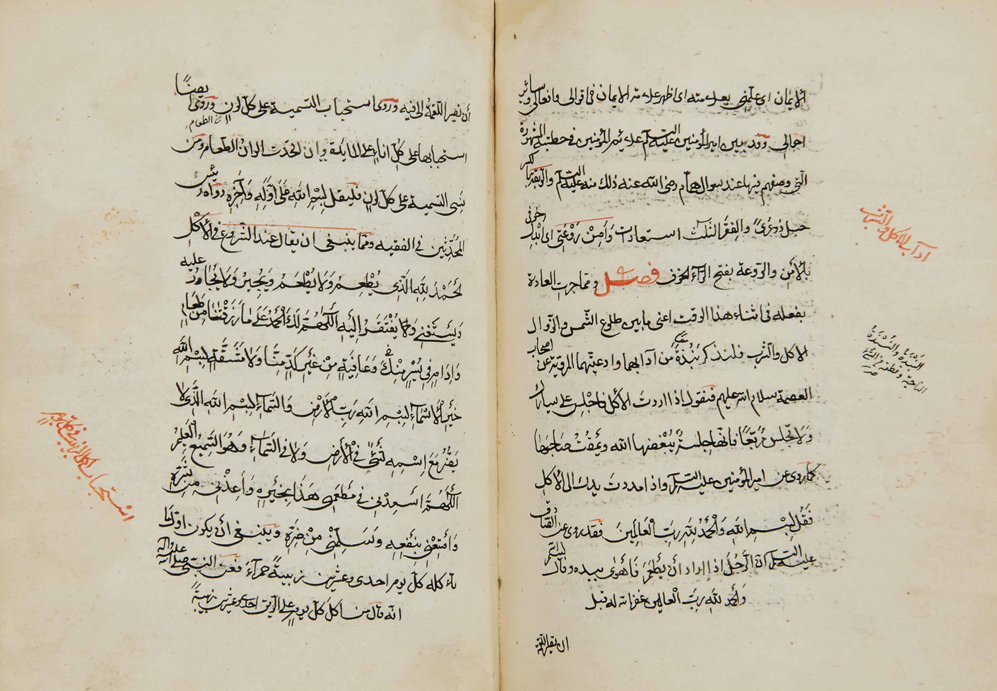 BAHA AL-DIN AL-'AMILI (D.1622