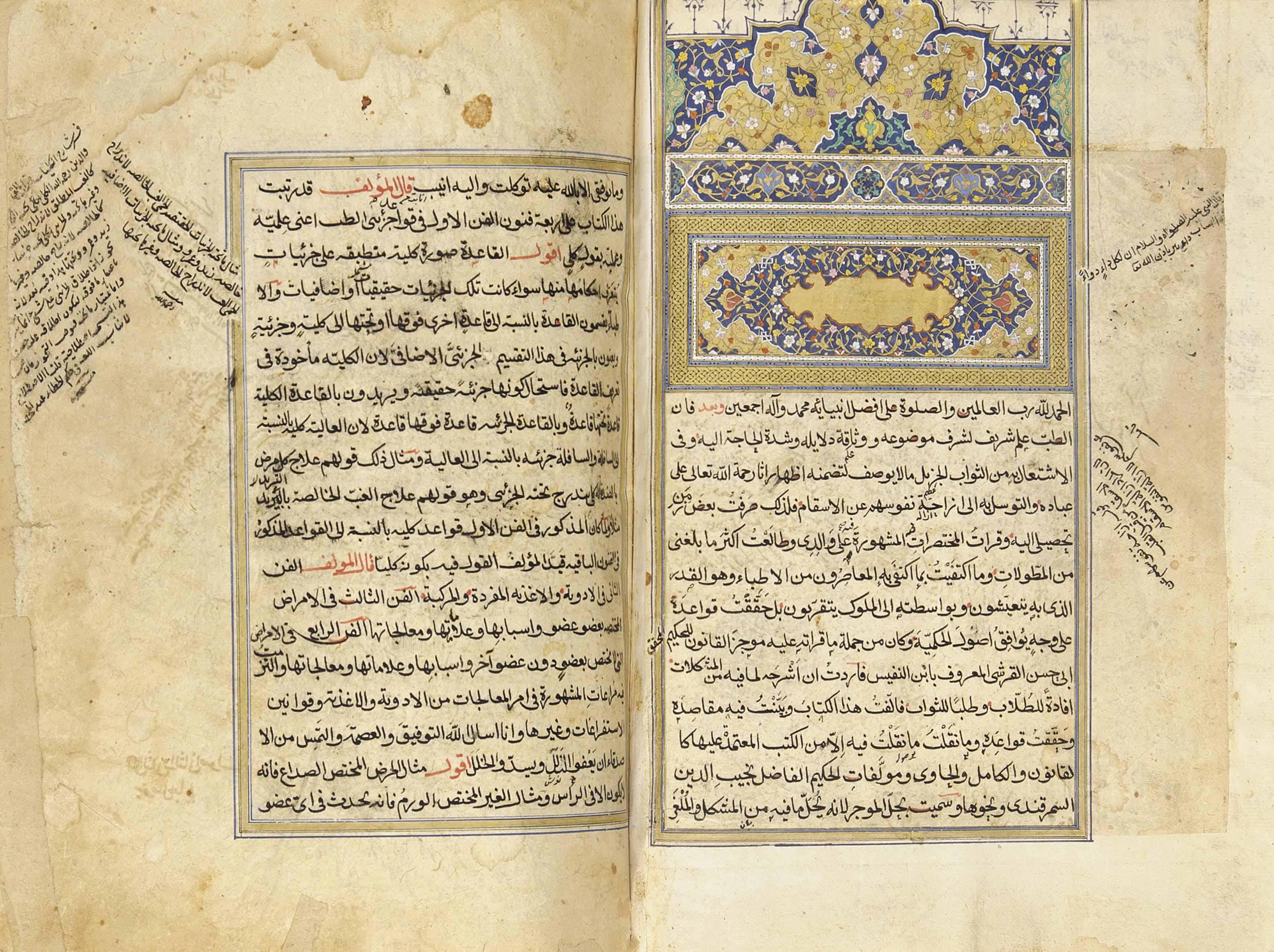 JAMAL AL-DIN MUHAMMAD BIN MUHA