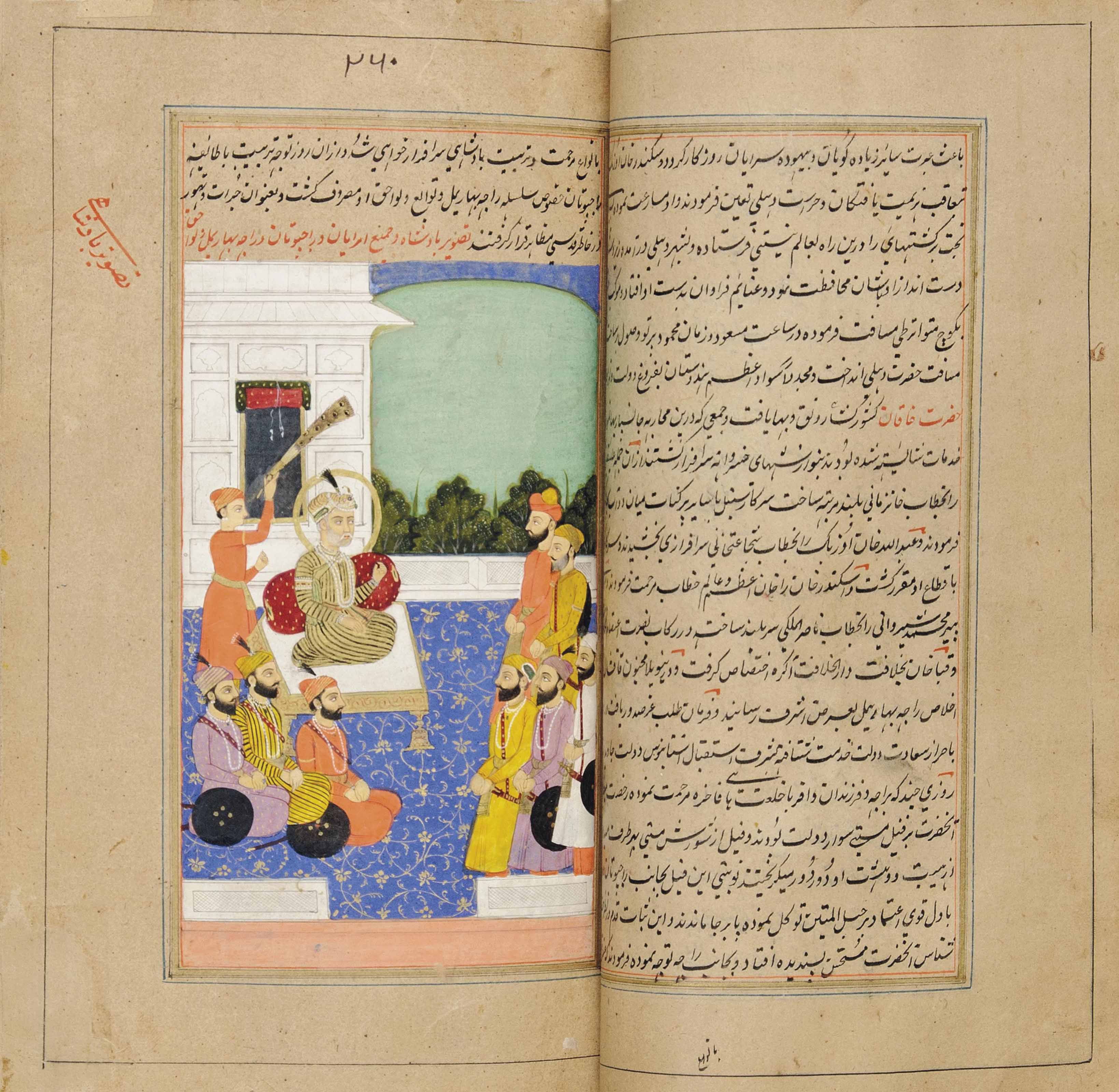 THE MEMOIRS OF EMPEROR JAHANGI
