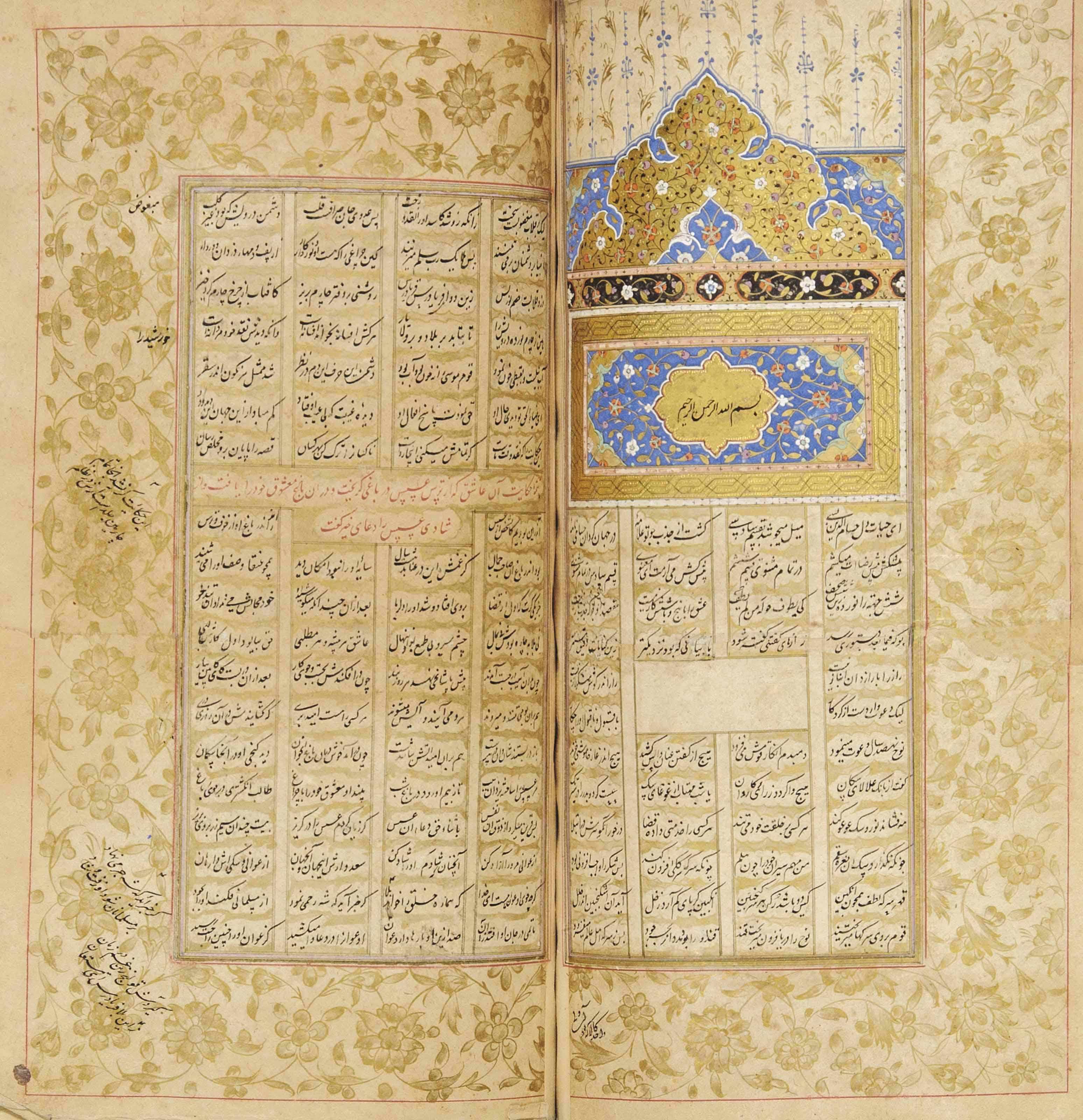 JALAL AL-DIN RUMI (D.1273 AD): MATHNAWI MA'NAWI