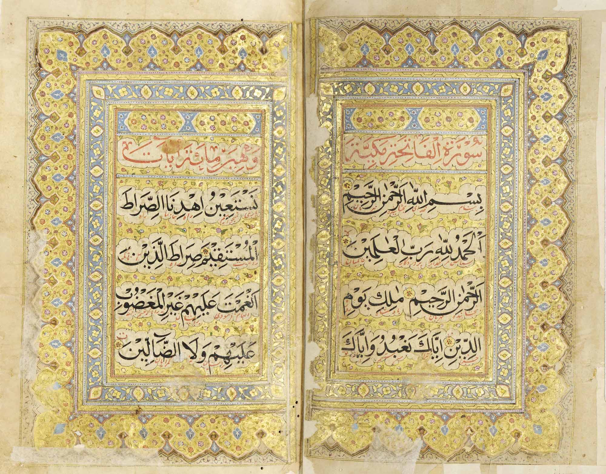 A FINE MUGHAL QUR'AN IN THREE
