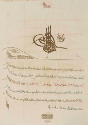 A LARGE FIRMAN OF SULTAN ABDUL